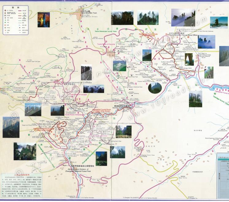 zjj english map