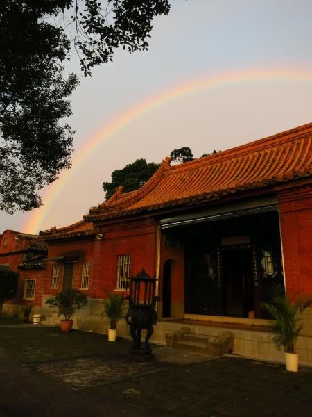 Yuanheng Temple