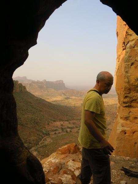 The entrance to Abuma Yemata Geh