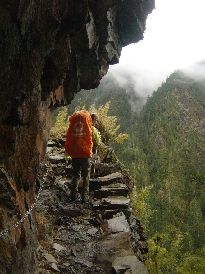 On the trail up Yushan (Jade Mountain), the highest mountain in Northeast Asia