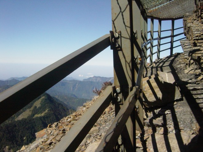 The 'cage' near the summit of Yushan