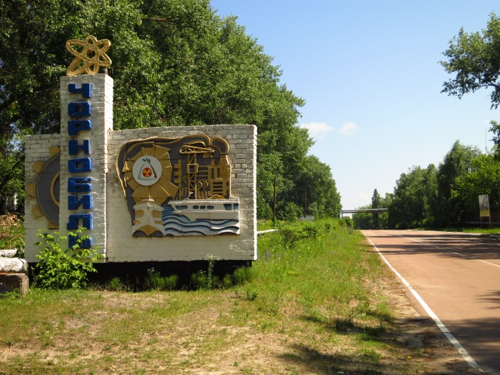 The sign that once announced the entrance to Chernobyl village