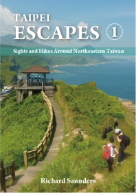 For details, see Taipei Escapes I
