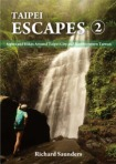 escape2 cover