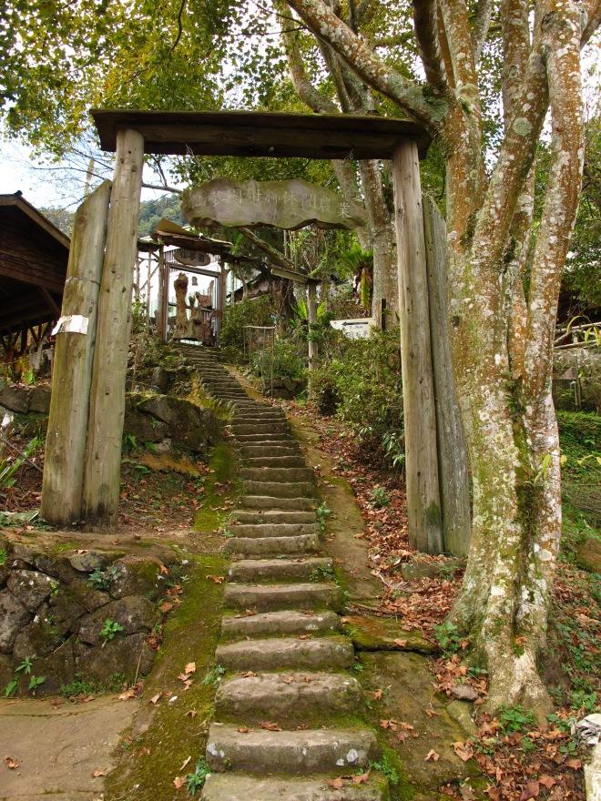 The entrance to Immortals Dream Garden