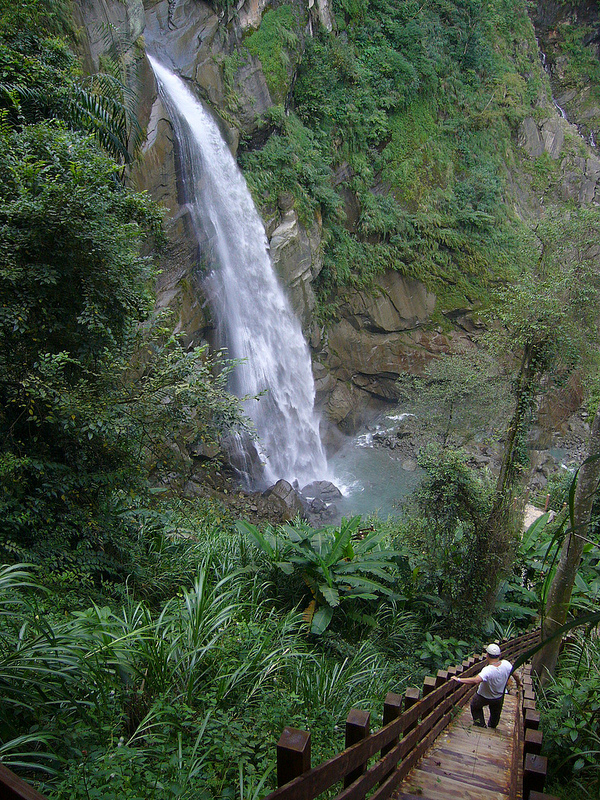 Water Curtain Cave, Nantou County