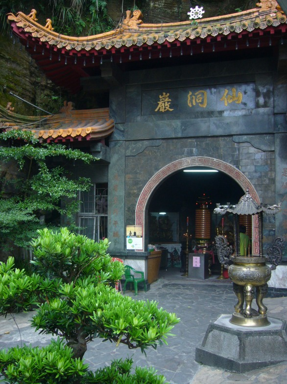 The entrance to the Fairy Cave temple