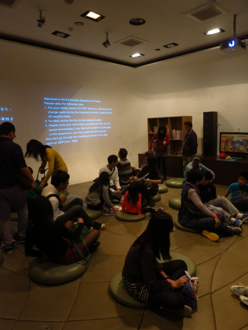 The Earthquake Experience Theater at 921 Earthquake Museum of Taiwan