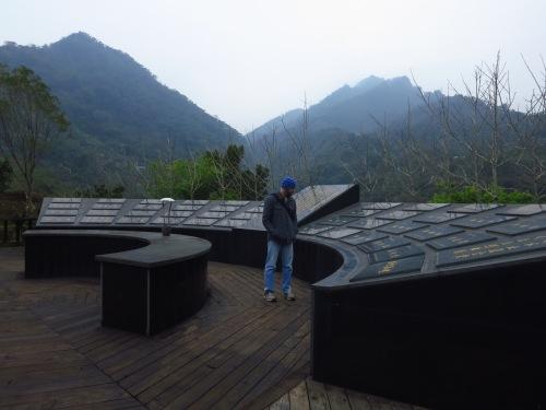 The Memorial at Jiufenershan