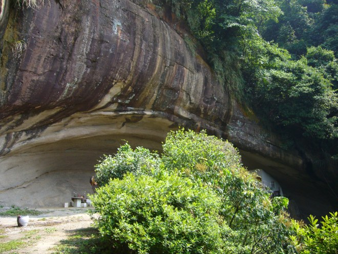Yuemei Cave