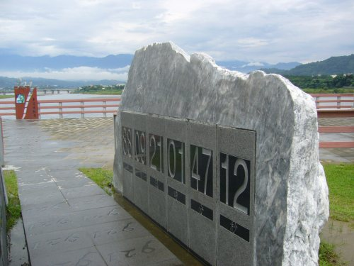 Memorial Park at the destroyed Shigang Dam