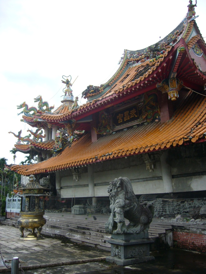 The collapsed Wuchang Temple at Jiji
