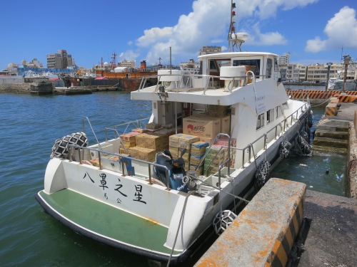 The Hua Island boat, at Magong harbor on the main island of Penghu