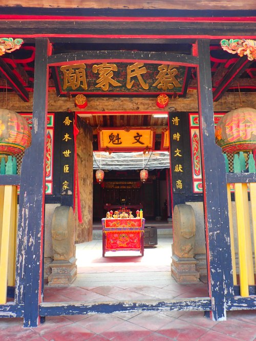 The entrance to Cai Family Shrine, Qionglin, Kinmen