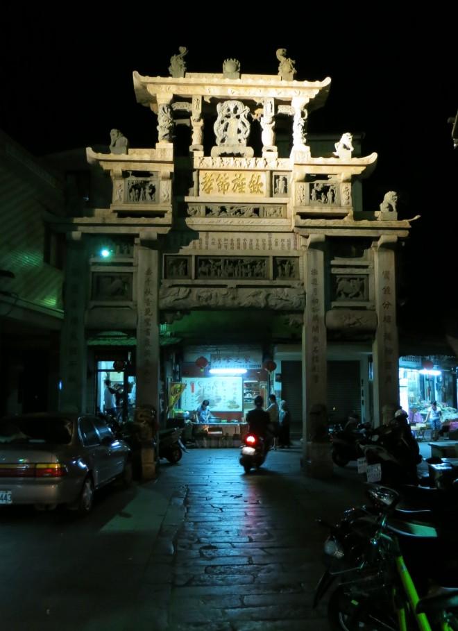 Memorial Arch for Ciou Liang-Gong's Mother at Jincheng, Kinmen island