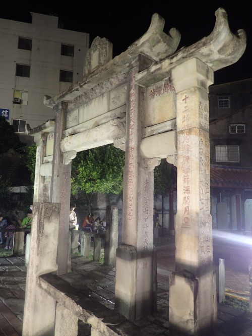 Lin-shi Chastity Memorial Arch, Dajia, Taichung City