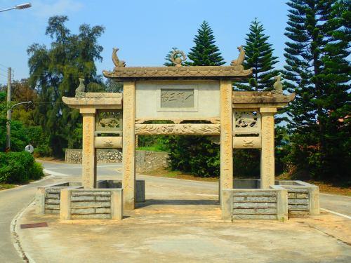 Yimen Sanjie Arch, near Qionglin, Kinmen island