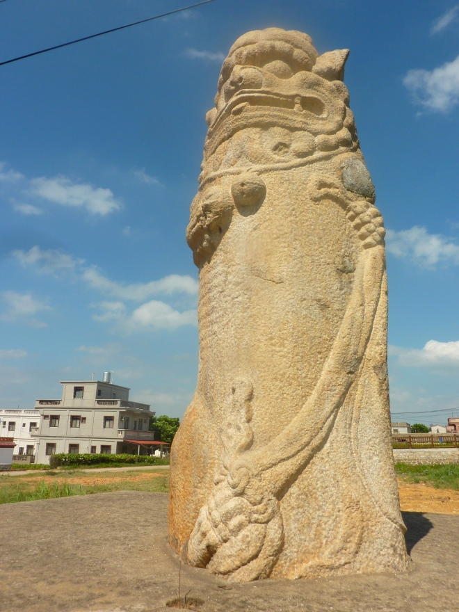 Wind Lion God at Xiyuan