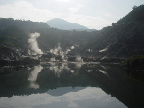 Sulfur Lake, Yangmingshan, Taipei City