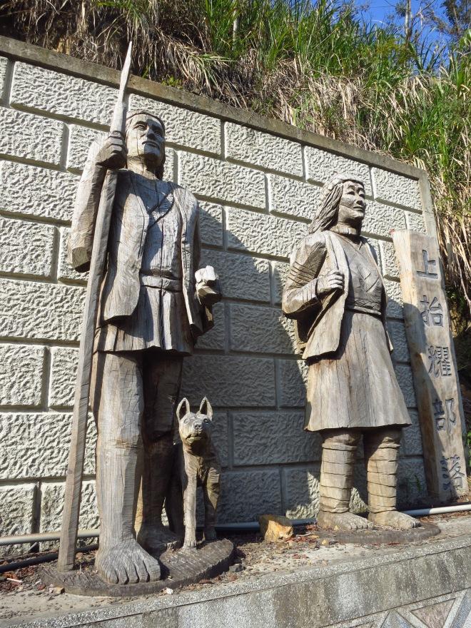 Atayal sculpture at Shilai, Hsinchu County