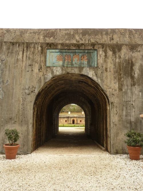 Main Gate of Huwei Fort, Tamsui, New Taipei City