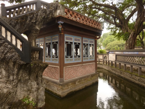 Lin Family Garde, one of Taiwan's 'Four Great Qing Gardens'