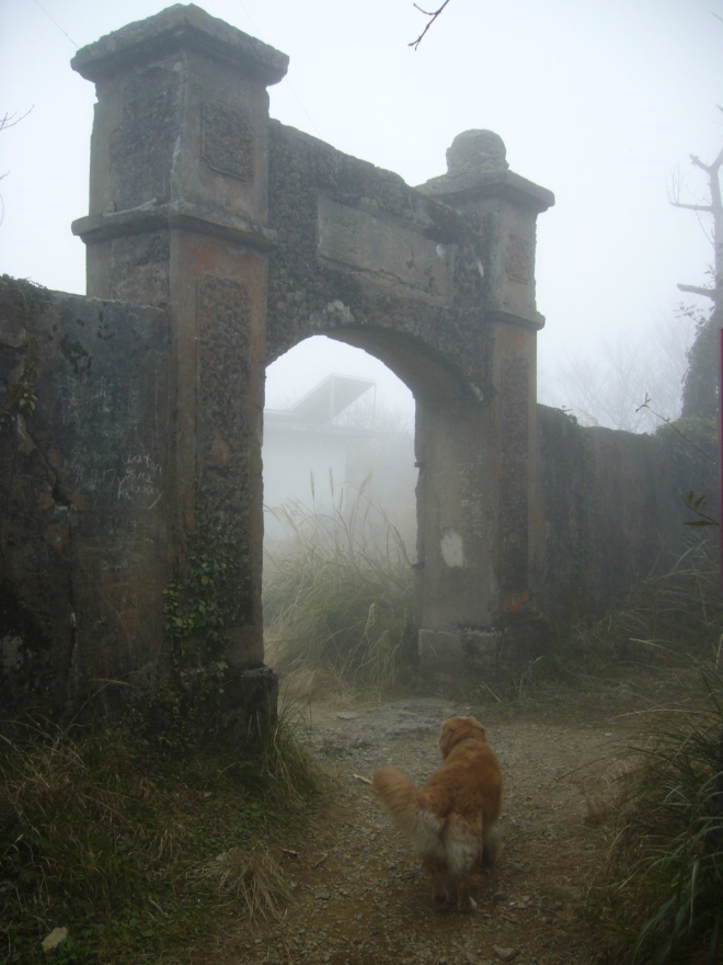 Japanese-era Lidong Fort sits atop a mountain at just under 2,000 meters, Hsinchu CountyCounty