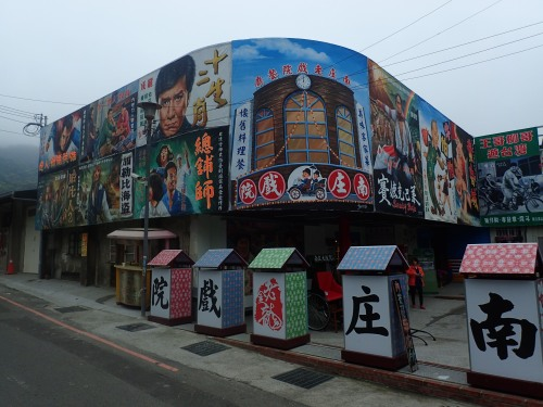 Old Movie Theater at Nanchuang, Miaoli County