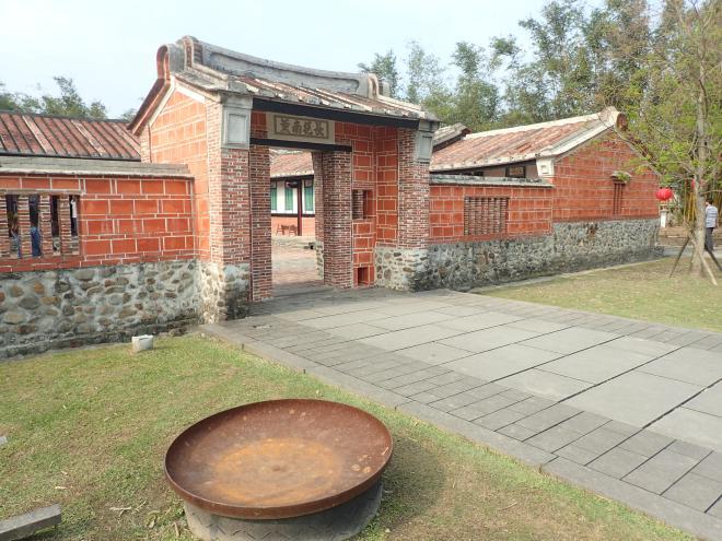 Scholar Huang's Residence, Lodong, Yilan County