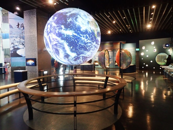 Museum of Marine Science, Keelung