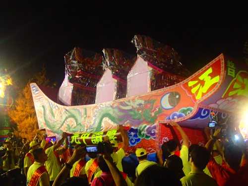 Ghost lantern (about to be burned) at the annual Releasing of the Water Lanterns festival during Ghost Month in Keelung