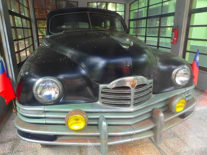 One of Chiang Kaishek's cars, at his Sizihwan Bay Villa in Kaohsiung city