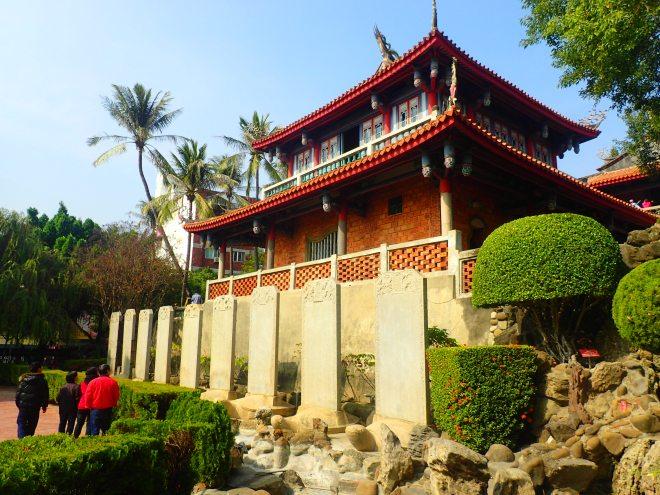 Chiken Tower, Tainan