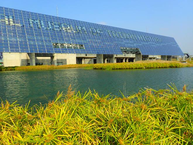 National Museum of History, Tainan
