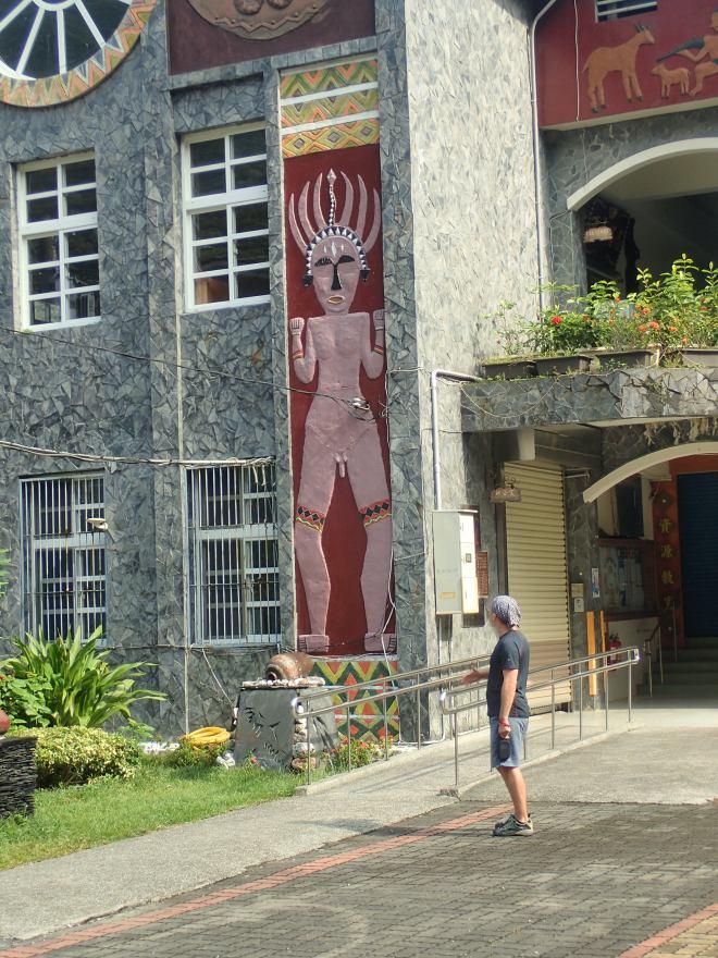 Aboriginal art at Duona Elementary School, Kaohsiung City
