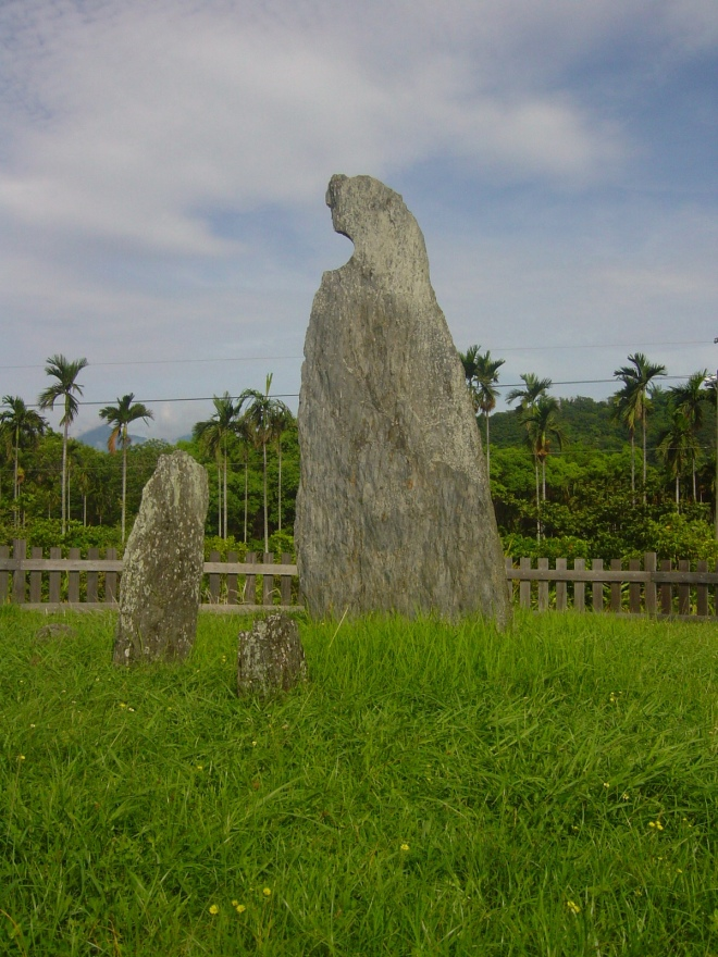 The Crescent Pillar at Taitung City, part of a huge prehistoric site that includes the largest known prehistoric graveyard in the Pacific Rim area