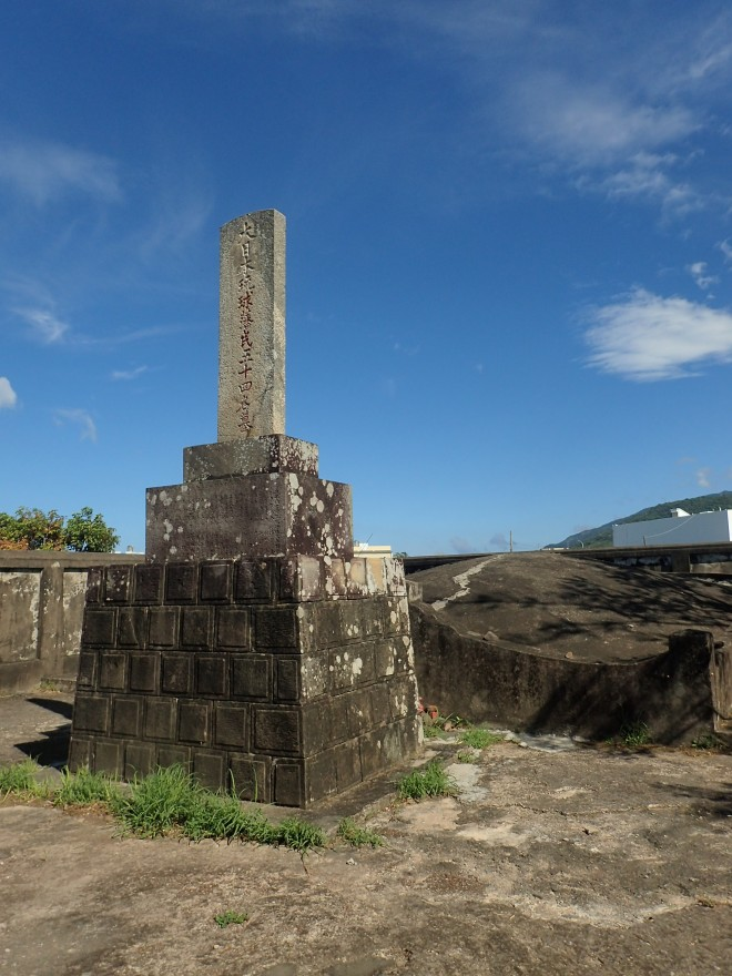 Memorial at Checheng, Pingtung County, one of several places in the area associated with the Mudan Incident of 1871, one of the key defining incidents in Taiwan's history