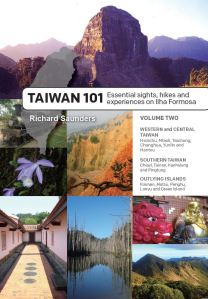The Seven Heroes are also described in Taiwan 101, volume 2, on pages 57-60