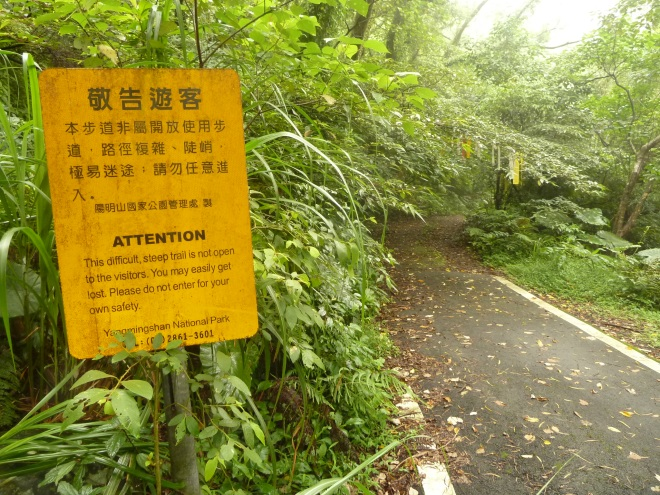 Signs like this one (at the the start of the Datun Stream Old Trail in Yangmingshan) have been a common sight for hikers in Taiwan for decades.